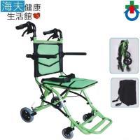【海夫健康生活館】輕巧 摺疊 四輪車 助步車 輪椅(CH9003)