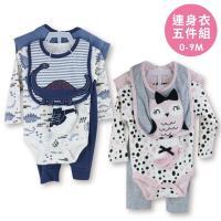 母嬰同室 (5件套)包屁衣+圍兜+長褲+寶寶襪 新生兒彌月禮 0-9M【GH0005】