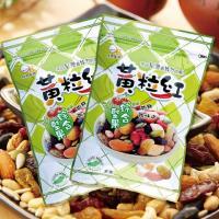 黃粒紅 綜合堅果隨手包5包(65g/*包)
