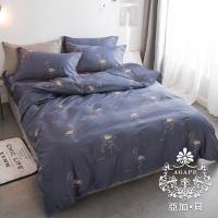 AGAPE亞加‧貝 MIT台灣製-時光鶴旅 舒柔棉單人3.5x6.2尺三件式薄被套床包組(百貨專櫃精品)