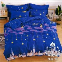 AGAPE亞加‧貝 MIT台灣製-美麗夜晚 舒柔棉雙人5尺四件式薄被套床包組(百貨專櫃精品)