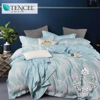 AGAPE亞加‧貝 -綠卉之聲 吸濕排汗法式天絲雙人特大6x7尺四件式兩用被套床包組/床包加高35公分