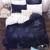 BUTTERFLY-台製柔絲絨薄式被套-單人4.5x6.5尺-星月神話-藍