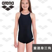 限量 春夏新款 arena 兒童泳衣 ARNC76W 女童連體顯瘦大碼少女溫泉游泳裝備