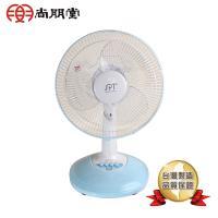 尚朋堂 12吋桌扇 台灣製電扇 SF-1266