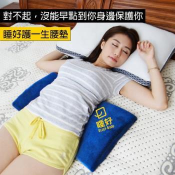 睡好護腰墊(灰)-支撐腰部的支柱