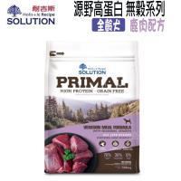 耐吉斯 源野高蛋白無穀系列  全齡犬 鹿肉配方-6lb (2.72kg) X 1包