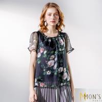 MONS精品浪漫花版縫鑽飄逸上衣
