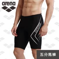 限量 春夏新款 arena  訓練款 TSS9158M 訓練款 男專業運動速乾男士平角泳衣五分游泳褲游泳裝備