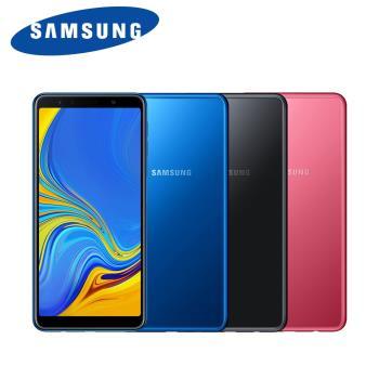 SAMSUNG  Galaxy A7 (2018) (4G/128G)SM-A750 6吋智慧手機
