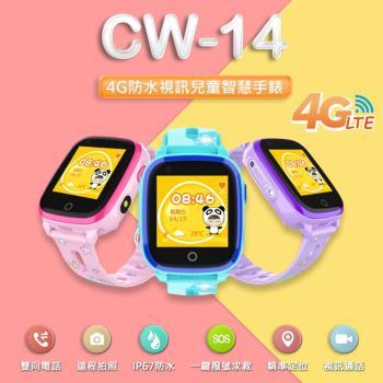 CW-14 LTE定位關懷兒童智慧手錶