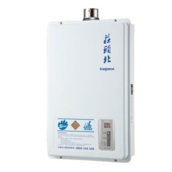 (全省安裝)莊頭北 12公升數位式DC強制排氣熱水器 TH-7126FE