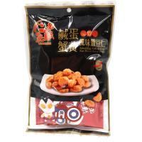 仁者無敵-鹹蛋蟹黃蠶豆仁(辣味)60g*6包