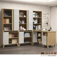 日本直人木業-JOSEF清水模風格220公分書櫃搭配調整書桌