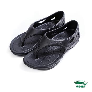 母子鱷魚跟上來勁速跑鞋超值三件組