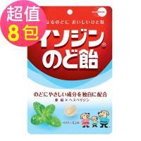 【Isodine必達舒】喉糖-沁涼薄荷口味x8包(91g/包)-2019/08到期