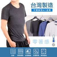 CS衣舖 台灣製造純棉透氣涼感抗菌竹炭舒適男士內衣短袖T四色