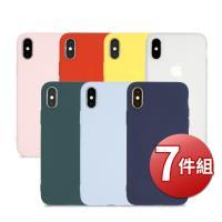 【Adpe】繽紛色系 iPhone XR專用 矽膠手機保護殼