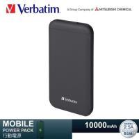 Verbatim 威寶 2.5A雙輸出 10000mAh 行動電源 高質感磨砂 鋰聚合物電池【加贈行動電源收納袋】