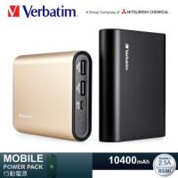 Verbatim 威寶 2.5A雙輸出 10400mAh 行動電源 高質感鋁合金【加贈行動電源收納袋】