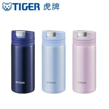 TIGER虎牌 200c 夢重力極輕量彈蓋式保溫杯保冷瓶(MMX-A021)