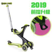 【2019前擋升級版】法國GLOBBER哥輪步兒童5合1三輪滑板車-綠