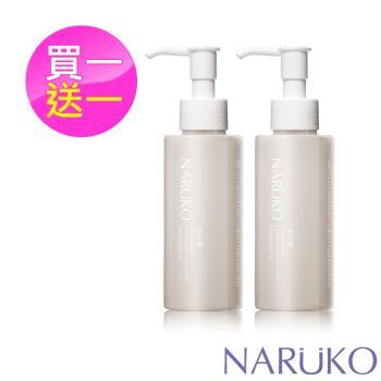 NARUKO 牛爾 買1送1 白玉蘭鑽采超緊緻美白乳液EX 2入