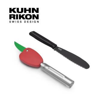 Kuhn Rikon瑞士易拉蒜