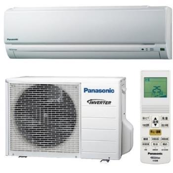 加贈安裝保固1年★Panasonic國際牌變頻冷暖分離式冷氣6坪CS-K40BA2/CU-K40BHA2