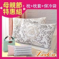 LooCa 瑰麗天絲蠶絲獨立筒枕2入+天絲枕套2入+野餐袋1入-母親節特惠組
