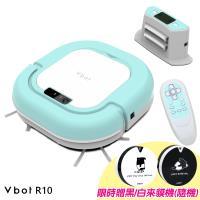 【買一送一】Vbot R10自動回充智慧型平板拖掃地機器人+碼送黑/白馬來貘蛋糕機(顏色隨機)