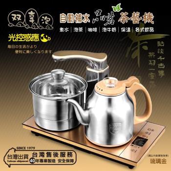 SONGEN松井 まつい自動補水品茗茶藝機/快煮壺/泡茶機 KR-1328G