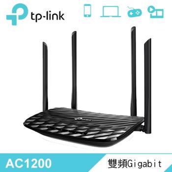 【TP-Link】Archer A6 AC1200 無線MU-MIMO Gigabit 路由器 【贈防潮除濕包】