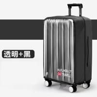 PUSH!旅遊用品彈力PVC免拆卸防水行李箱保護套S64黑24吋