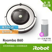 美國iRobot Roomba 860 掃地機器人 總代理保固1+1年 (限時買就送Blueair JOY S空氣清淨機 市價7999元)