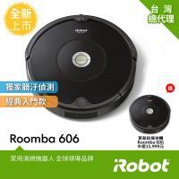 美國iRobot Roomba 606 掃地機器人 買就送Roomba 606掃地機器人 總代理保固1+1年