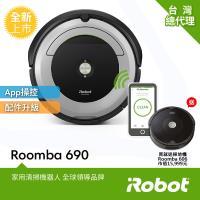美國iRobot Roomba 690 wifi掃地機器人 買就送iRobot Roomba 606掃地機器人 總代理保固1+1年