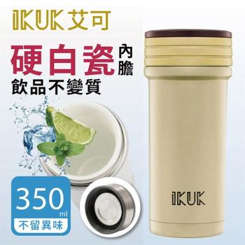 IKUK艾可 真空雙層內陶瓷保溫杯 350ml 火把系列 IKTI-350