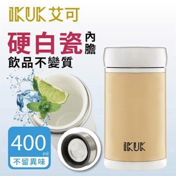 IKUK艾可 真空雙層內陶瓷保溫杯超商中熱拿 400ml IKTI-400