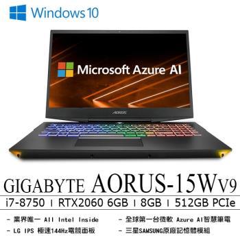 GIGABYTE 技嘉 AORUS 15WV9 15.6吋獨顯電競筆電 i7-8750H/8GB/RTX2060 6GB/512GB/Win10
