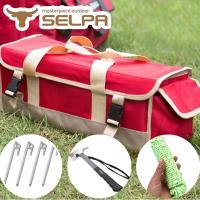 韓國SELPA  多功能工具組 營釘 營錘 營繩 收納包