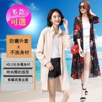 韓國K.W. (預購) 日本涼感設計單色防曬外套襯衫限時搶購(共三款)