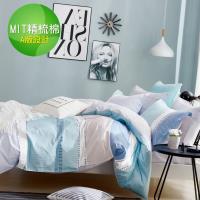 eyah 100%台灣製寬幅精梳純棉雙人床包被套四件組-綠森林隧道