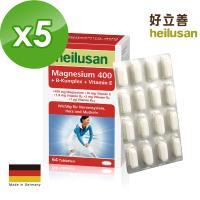 德國 好立善 鎂+B群+E高效強化錠-幫助入睡(64錠/盒)5入