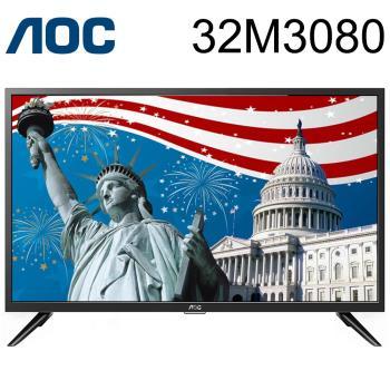 AOC艾德蒙 32吋LED液晶顯示器+視訊盒(32M3080)