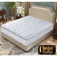 【契斯特】針織棉2cm天然乳膠二線獨立筒床墊-6尺(厚墊 乳膠 雙人加大)