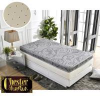 【契斯特】德國魯道夫抗菌科技乳膠薄形獨立筒床墊-3.5尺(薄墊 單人加大)