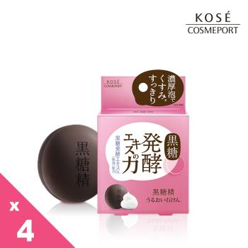 KOSE 黑糖精 靚黑潤白洗顏皂 100g (保濕型) 4入組