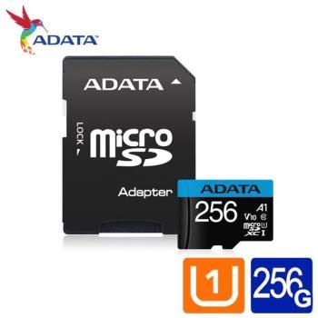 威剛 Premier microSDXC UHS-I (A1) 256G記憶卡(附轉卡)