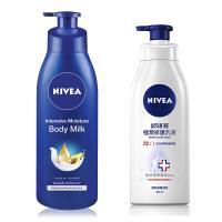妮維雅 滋潤潤膚乳液/極潤修護 乳液 - 任選2入組
